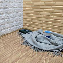 Lb  Мягкий пол пазл EVA модульное напольное покрытие ЭВА влагостойкая панель-коврик 60х60х1 см золотое дерево