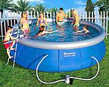 Надувной бассейн BestWay 57289/57148 (457x122 см), фото 2