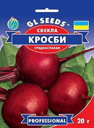 Свекла Кросби, пакет 20г - Семена свеклы