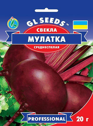 Свекла Мулатка, пакет 20г - Семена свеклы, фото 2
