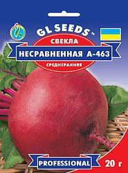 Свекла Несравненная, пакет 20г - Семена свеклы