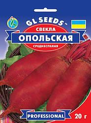 Свекла Опольская, пакет 20г - Семена свеклы