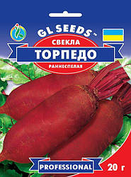 Свекла Торпедо, пакет 20г - Семена свеклы