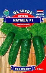 Огурец Наташа F1, пакет 10 семян - Семена огурцов
