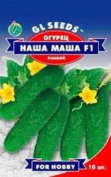 Огурец Наша Маша F1 партенокарпик, пакет 10 семян - Семена огурцов