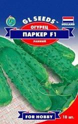 Огурец Паркер F1, пакет 10 семян - Семена огурцов