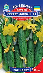 Огурец Секрет фирмы F1 партенокарпик, пакет 10 семян - Семена огурцов