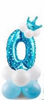 Фольгированный шар цифра 0 голубая с подставкой и короной