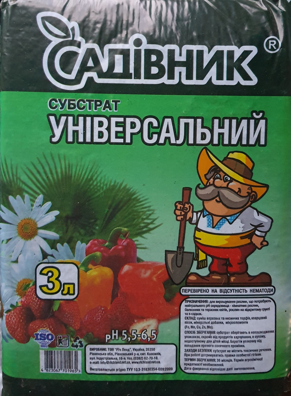 """Субстрат универсальный """"Садівник"""", 3 л"""