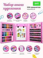 Большой детский набор для рисования и творчества на 208 предметов в чемодане + мольберт розовый ТОП