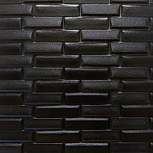 Lb Модульная 3D панель гибкая на клейкой основе декоративная 3 д самоклейка на стену черная кладка 700х770х7мм