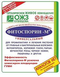 Биофунгицид Фитоспорин-М (10 г) — защита от грибковых и бактериальных болезней