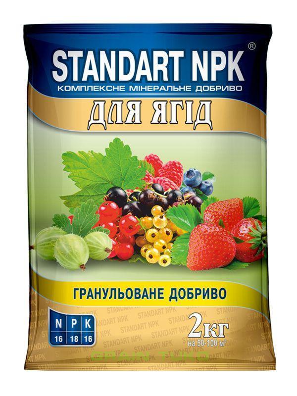 Комплексное удобрение для Ягодных - STANDART NPK, 2 кг