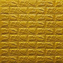 Lb Модульная 3D панель гибкая на клейкой основе декоративная 3 д самоклейка на стену под кирпич Золотой