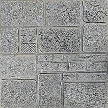 Lb Модульная 3D панель гибкая на клейкой основе декоративная 3 д самоклейка на стену камень серебро