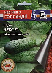 Огурец Аякс F1 (Nunhems Zaden), пакет 15 семян