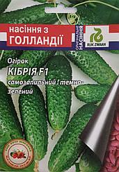 Огурец Кибрия F1 (Rijk Zvaan), пакет 10 семян