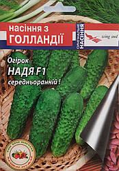 Огурец Надя F1 (Wing Seed), пакет 15 семян