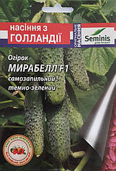 Огурец Мирабелл F1 (Seminis), пакет 10 семян