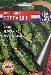 Огурец Амур F1 (Bejo Zaden), пакет 10 семян