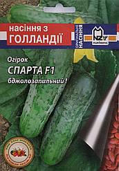 Огурец Спарта F1 (Nunhems Zaden), пакет 15 семян