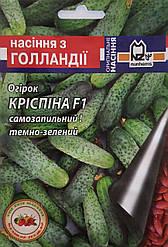 Огурец Криспина F1 (Nunhems Zaden), пакет 10 семян