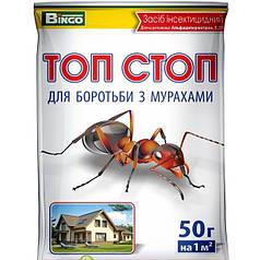 Препапарат против муравьев ТОП СТОП, 50 г
