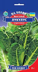 Мангольд Лукулус, пакет 3 г - Семена зелени и пряностей