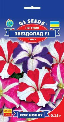 Петунія Зорепад F1, пакет 0.15 г - Насіння квітів, фото 2