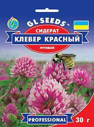 Клевер красный - 30 г (цветущий газон, сидерат) - Семена для газона