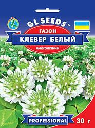 Клевер белый - 30 г (цветущий газон) - Семена для газона