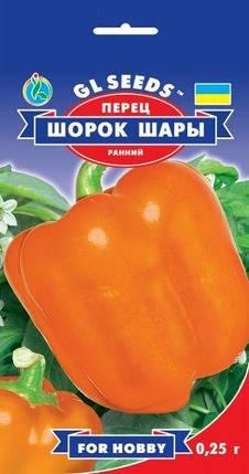 Перець Шорок Кулі, пакет 0,25 г - Насіння перцю, фото 2