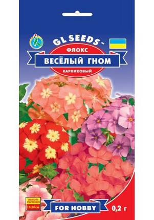 Флокс метельчатый карликовый Веселый гном смесь окрасов - 0.2 г - Семена цветов, фото 2