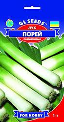 Лук Порей, пакет 1 г - Семена лука