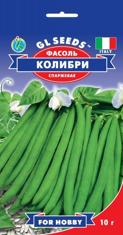 Фасоль спаржевая Колибри, пакет 10г - Семена фасоли