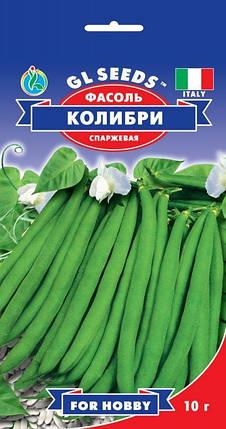 Фасоль спаржевая Колибри, пакет 10г - Семена фасоли, фото 2