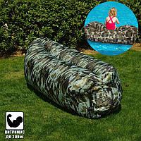 Ламзак Надувной лежак шезлонг гамак для отдыха Army Air Камуфляж Надувное кресло диван Воздушный Мешок ТОП
