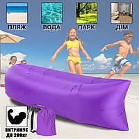 Надувной гамак-шезлонг Ламзак воздушный мешок кресло для отдыха на природе и купания Resty Фиолетовый ТОП