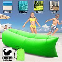 Надувной лежак для пляжа надувной ламзак биван кресло для отдыха на природе и купания Resty Зеленый ТОП