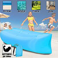 Надувной лежак шезлонг для пляжа надувной ламзак биван для отдыха на природе и купания Resty Голубой ТОП