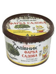 """Садовая краска """"Садівник"""", 4 кг"""