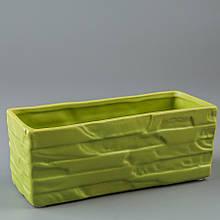 Керамічний вазон (20*8*8 см)