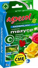 Засіб від попелиці та білокрилки MOSPILAN 20SP, 5 г - Agrecol
