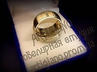 Золотые обручальные кольца под заказ, фото 1