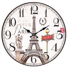 """Годинник """"мандріку Парижу"""" (29см)"""