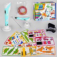 "3D  Ручка 60484 цвет - Голубой ""Fun Game"" 3д ручка + трафареты"