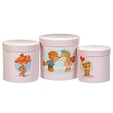 """Набір коробок """"Закоханість"""" 3 шт. рожевий"""