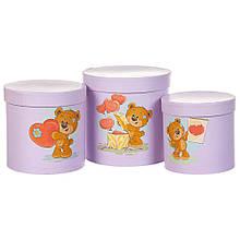 """Набор коробок """"Влюбленность"""" 3 шт. фиолетовый"""