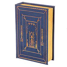 """Книга-шкатулка """"Біблія"""" (27*18*7 см)"""