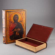 "Набір Книжок-скриньок ""Ісус"" (24*7*34 см)"